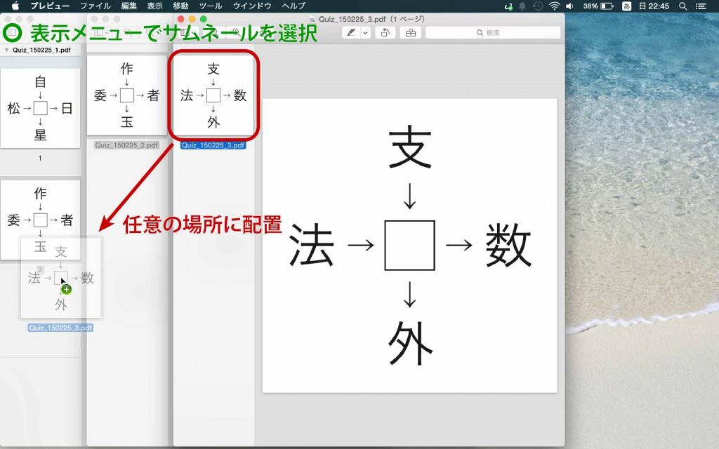 ScreenShot_150301_1